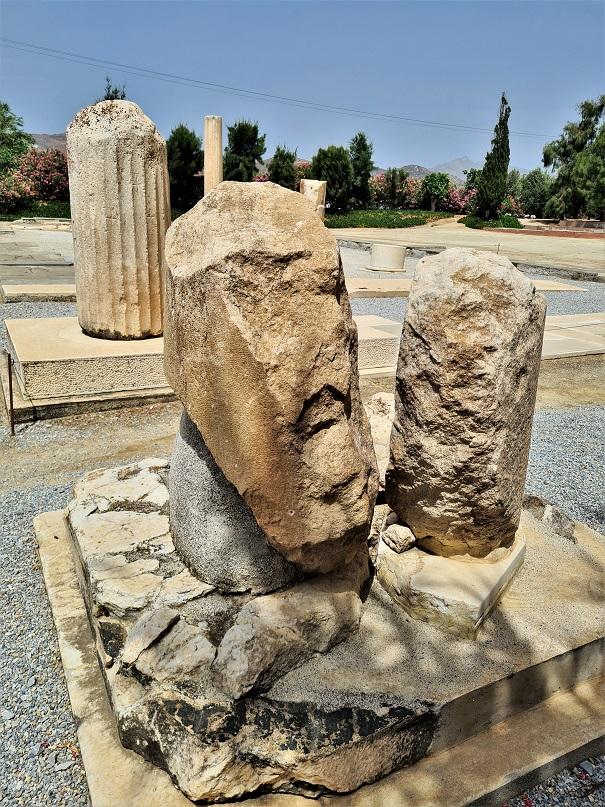 Arheološki lokalitet Irya